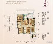 幸福公寓4室2厅3卫151平方米户型图
