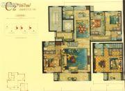 华鸿・瑞安华府4室2厅3卫167平方米户型图