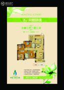 中粮鸿云3室2厅2卫120平方米户型图