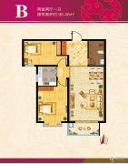 溪城华府2室2厅1卫96平方米户型图