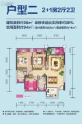 云星钱隆天誉3室2厅2卫98平方米户型图