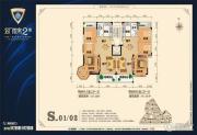 名门世家3室2厅1卫105--110平方米户型图
