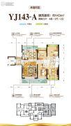 碧桂园名门花园4室2厅2卫143平方米户型图