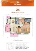 中铁・诺德国际3室2厅2卫127平方米户型图