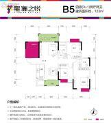 星澜之悦4室2厅2卫123平方米户型图