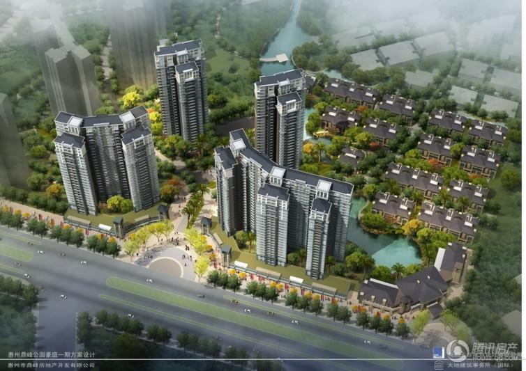鼎峰国汇山一期鸟瞰图