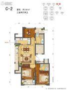 绿城莲园3室2厅2卫125平方米户型图