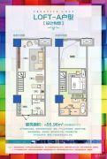 乌鲁木齐经开万达广场1室1厅1卫55平方米户型图