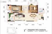 江岸国际2室2厅1卫76平方米户型图