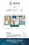 天润・御海湾3室2厅3卫0平方米户型图