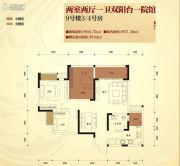 东邦城市广场2室2厅1卫88平方米户型图