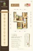 武汉恒大翡翠华庭4室2厅2卫140平方米户型图
