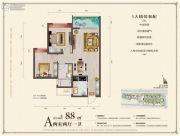 中城悦城2室2厅1卫88平方米户型图