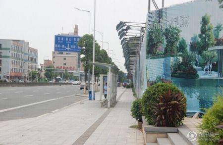嘉华星际湾