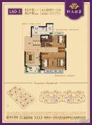 恒大帝景(备案名:聚亨景园)3室2厅1卫111平方米户型图