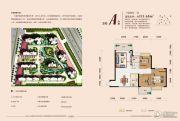 润稷・七里桥堡3室2厅1卫116--120平方米户型图