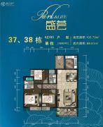 经纬凯旋城3室2厅2卫105平方米户型图