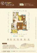 磐龙世纪城3室2厅2卫0平方米户型图