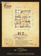 福康瑞琪曼国际社区3室2厅2卫109平方米户型图