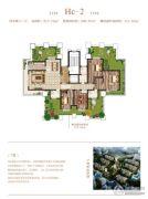 荣邦城4室2厅3卫313平方米户型图