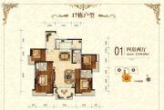 景新国际名城4室2厅2卫144平方米户型图