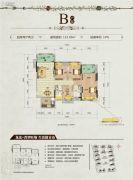 龙光・普罗旺斯4室2厅2卫115平方米户型图