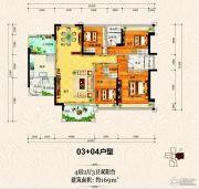 上城铂雍汇4室2厅3卫169平方米户型图