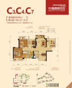中海国际社区4室2厅2卫90平方米户型图