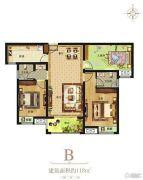 尚都国际3室2厅2卫118平方米户型图