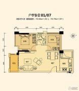 奥园外滩2室2厅1卫74平方米户型图
