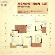 东邦城市广场2室2厅2卫109平方米户型图