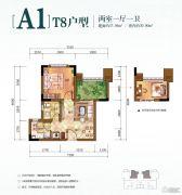 华宇林语岚山2室1厅1卫30平方米户型图