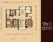 三巽壹�院4室2厅2卫149--150平方米户型图