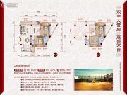 鑫翔・曼哈顿公馆4室2厅4卫183平方米户型图