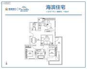 招商・马尔贝拉3室2厅2卫115平方米户型图