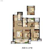 雅居乐万科中央公园3室2厅2卫106平方米户型图