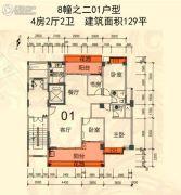 建泓�Z园4室2厅2卫129--130平方米户型图