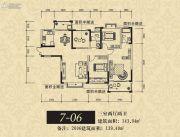 康桥美郡3室2厅2卫143平方米户型图