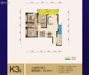 七彩云南第壹城3室2厅2卫130平方米户型图