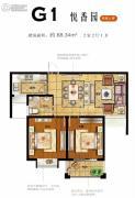 御珑湾2室2厅1卫88平方米户型图