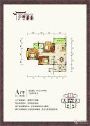 十二号院3室2厅2卫124平方米户型图