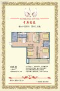 学府鑫苑3室2厅2卫126平方米户型图