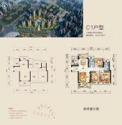龙光・玖龙府3室2厅2卫103平方米户型图
