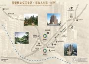 荟萃园交通图