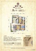 苏桥・富华广场3室2厅2卫141平方米户型图