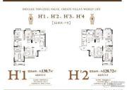 云沙诗意二期4室2厅2卫128--130平方米户型图