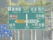 玉林恒大龙庭交通图