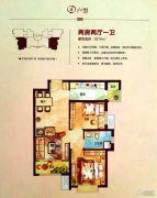 名士豪庭2室2厅1卫79平方米户型图