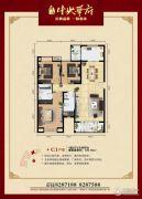 恩施清江・中央华府3室2厅2卫125平方米户型图