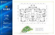 恒大雅苑3室2厅2卫122--123平方米户型图